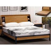 床架 床台 FB-021-1 肯詩特淺柚色5尺雙人床架 (不含床墊) 【大眾家居舘】