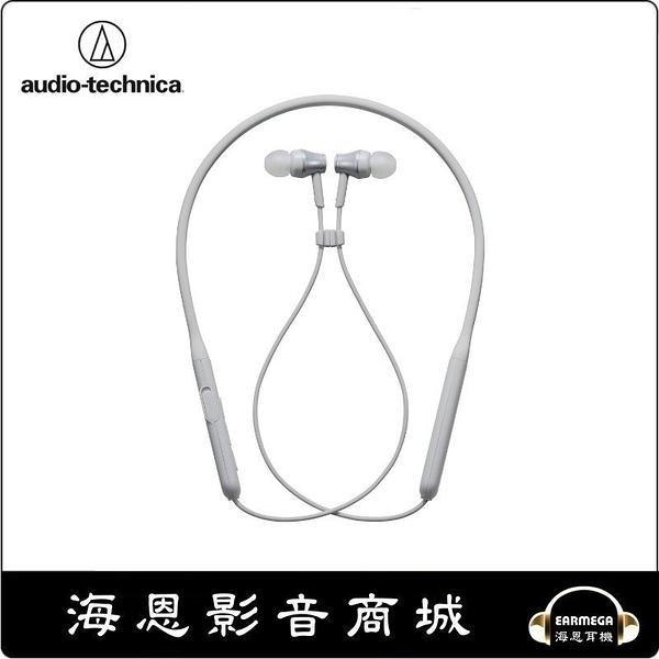 【海恩數位】日本鐵三角 audio-technica ATH-CKR500BT 藍芽耳道式耳機 柔軟可彎折彈性頸帶 灰色