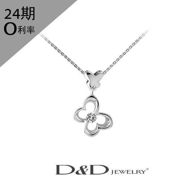 D&D 情人節禮物 鑽石項鍊 0.05克拉 戀心系列
