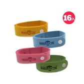 【韓國BUGSLOCK】天然防蚊手環(16入組)顏色隨機