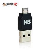 【貓頭鷹3C】Magic Micro USB to Micro SD讀卡 OTG轉接頭[CBH-OTG-RSD]