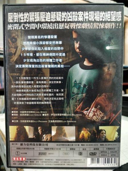影音專賣店-Y50-005-正版DVD-電影【閃靈魔】-莎莉普萊斯曼 艾倫桑德懷斯
