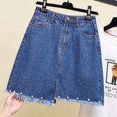 海外直發不退換牛仔短褲中大尺碼2019夏新款大碼牛仔釘珠短裙胖MM200斤寬松五分裙