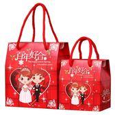 全館85折結婚喜糖盒子創意喜糖禮盒韓式浪漫婚禮喜糖袋婚慶糖果盒回禮品盒 芥末原創