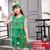 聖誕節服飾聖誕樹演出服表演服小女孩聖誕套裝聖誕女童服飾裝扮 蘇菲小店