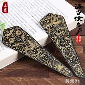 海昏侯當盧 純銅金屬書簽 中國風創意青銅錯金禮品盒包裝 js7328『科炫3C』