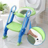 兒童坐便器馬桶梯椅女寶寶小孩男孩廁所馬桶架蓋嬰兒座墊圈樓梯式XW