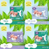 【良爽-草本系列】天然草本植物 不致敏 衛生棉/護墊 (單包)
