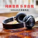 L3無線藍芽耳機頭戴式遊戲耳麥手機電腦通...