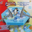 標準版 企鵝敲冰 NO.61788 冰磚...