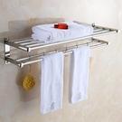浴室置物架 置衣架洗手間置物架掛鉤浴室洗澡毛巾架不銹鋼廁所免打孔衛生間放YYJ (速出)