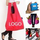 客製化 廣告袋 BAG 摺疊購物袋 (印...