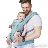 嬰兒背帶腰凳前抱式四季多功能寶寶抱娃神器小孩子腰登通用單坐凳『新佰數位屋』
