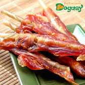 3種口味綜合!狗日子《Dogday》鮮烘肉品零食組合 寵物手工零食 新鮮製作 頂尖食材