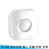 【妃航】方形/隨手貼/無痕/雙面 奈米 矽膠 可水洗 耳機/充電線 收納/集線器/收線器 手機 支架