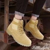 馬丁靴男潮百搭秋季高筒男鞋子新款中筒英倫風工裝靴大黃短靴 范思蓮恩