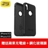 OtterBox iPhone Xs Max Xr Commuter 通勤者保護殼防摔殼防撞  貨 1 年