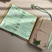 A6手賬本方格活頁套裝日系記賬筆記本日記本【愛物及屋】