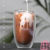 玻璃杯簡約雙層隔熱透明耐冷熱咖啡杯冷飲杯【匯美優品】