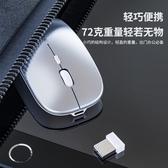 Huawei華為靜音無聲無線鼠標可充電式適用筆記本家用臺式電腦辦公通用--當當衣閣