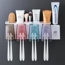 衛生間牙刷置物架牙刷架