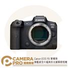 ◎相機專家◎ 排單預購 Canon EOS R5 單機身 Body 全片幅無反光鏡 單眼相機 旗艦級 公司貨