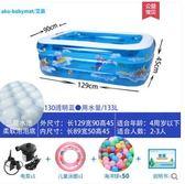 艾高折疊充氣兒童游泳池家用池嬰兒洗澡玩具大號小孩室內加厚泳池  ifashion部落