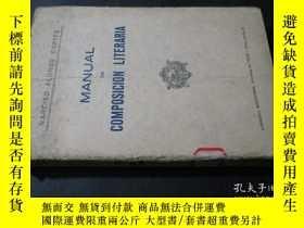二手書博民逛書店manual罕見de composicion literaria