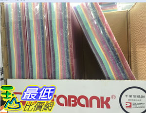 [COSCO代購] D.B A4 L型彩色檔套120入 MULTI COLORS FLDR DATA-BANK  _C69178