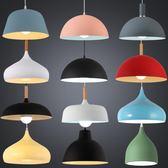 尾牙鉅惠燈罩 北歐現代簡約工業風餐廳吊燈創意個性辦公室燈罩單頭理發店飯店燈YYS 珍妮寶貝