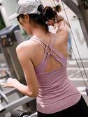 全館83折帶胸墊瑜伽背心女緊身夏薄款速干跑步健身服短袖美背運動背心外穿