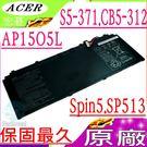 ACER 電池(原廠)-宏碁 AP15O5L,SPIN5電池,SP513-52N,S13,S5-371電池,R13 CB5-312T,CB5-312電池,3ICP4/91/91