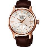 【人文行旅】SEIKO | 精工錶 SSA346J1 Presage 優雅氣質 中央動力儲存顯示 機械錶