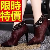 真皮短靴-可愛典雅個性低跟女靴子2色62d35【巴黎精品】