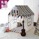 遊戲帳篷 實木兒童帳篷公主城堡游戲屋寶寶室內大房子嬰兒玩具床讀書角