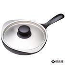 柳宗理南部鐵器迷你煎盤16cm/400cc/附不銹鋼鍋蓋