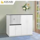 ASSARI-防潮防蛀塑鋼緩衝一拖盤電器櫃(寬129x深43x高112cm)白
