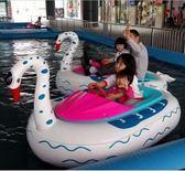 水上碰碰船電瓶船雙人親子水池電動船普通動物款遙控投幣充氣船 英雄聯盟igo