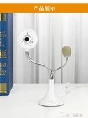 攝像頭電腦臺式筆記本內置帶麥克風話筒外置夜視主播直播電腦視頻家用usb CIYO黛雅