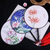 扇子 中國風宮扇女木柄漢服扇子表演古風圓扇舞蹈扇古典雙面中式團扇