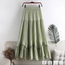 夏季新款高腰新修身百褶純色不規則拼接中長款A字半身女裙子W222 自由角落