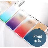 iPhone 6 / 6S 星光系列 環保TPU 手機套 手機殼 保護殼 保護套 軟殼 果凍套 矽膠套
