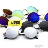 墨鏡 圓框太子鏡圓形墨鏡男士潮人復古太陽鏡女潮防紫外線新款眼鏡 榮耀3c
