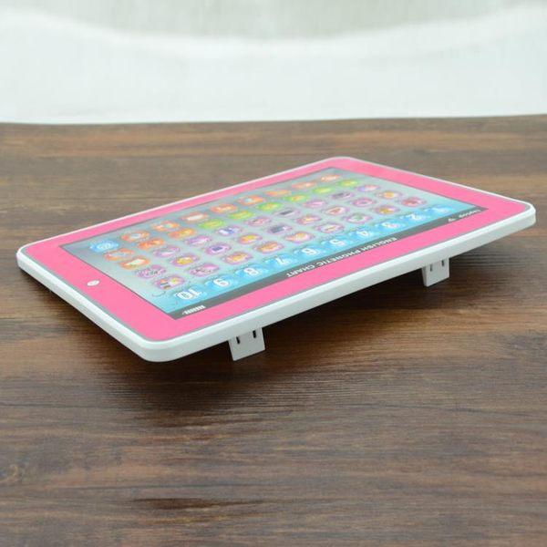 兒童早教益智玩具可充電幼兒學習點讀機0-3-6歲寶寶平板電腦 七色堇