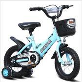 兒童自行車2 3 4 5 6 8歲寶寶童車男孩山地車小女孩腳踏車三輪車 NMS 樂活生活館