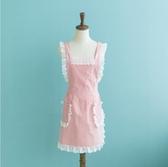 圍裙 家用廚房女士時尚可愛日系韓版公主蕾絲花邊做飯防水防油裙子-三山一舍