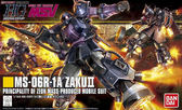 鋼彈模型 HGUC 1/144 MS-06R-1A 黒色三連星薩克 ZAKU II TOYeGO 玩具e哥