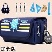 筆袋韓國簡約女生可愛女帆布鉛筆袋文具袋大容量中小學生男鉛筆盒 聖誕節全館免運