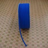 彩色素面鬆緊帶(藍色)/彈力繩/口罩繩/綁髮帶