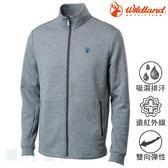 荒野WILDLAND 男款彈性針織時尚保暖外套 0A62610 灰色 排汗外套 針織外套 立領外套 OUTDOOR NICE
